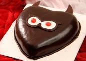 Bakra Cake