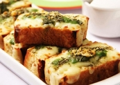 Garden Garlic Bread